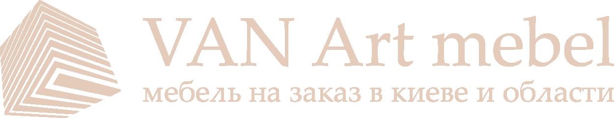 Корпусная мебель на заказ в Киеве и области